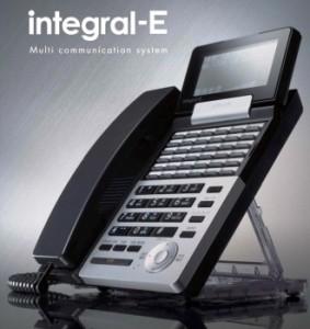 integral-e-12
