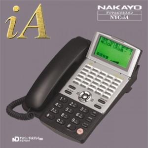 nycia-11