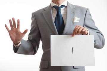 NTTや総務省は、ひかり電話オフィスプランのようなIP電話利用者に対して、「不正利用への注意発起」を発表しています。